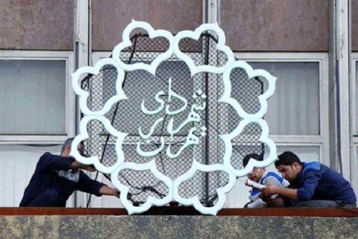 چه کسی شهردار تهران میشود/ سعید محمد یا رستم قاسمی؟