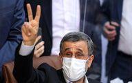 احمدینژاد میخواهد دستگیر شود