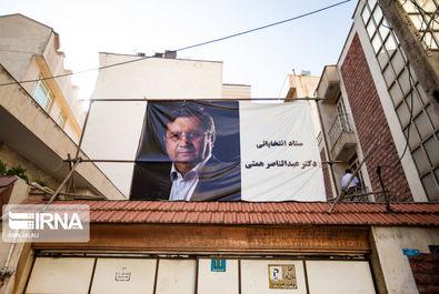 تبلیغات انتخاباتی