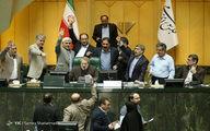 آخرین جلسه صحن علنی مجلس در سال ۹۷ / تصاویر