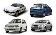 قیمت خودروهای داخلی ۱۳۹۹/۰۹/۰۴ + جدول قیمت ها
