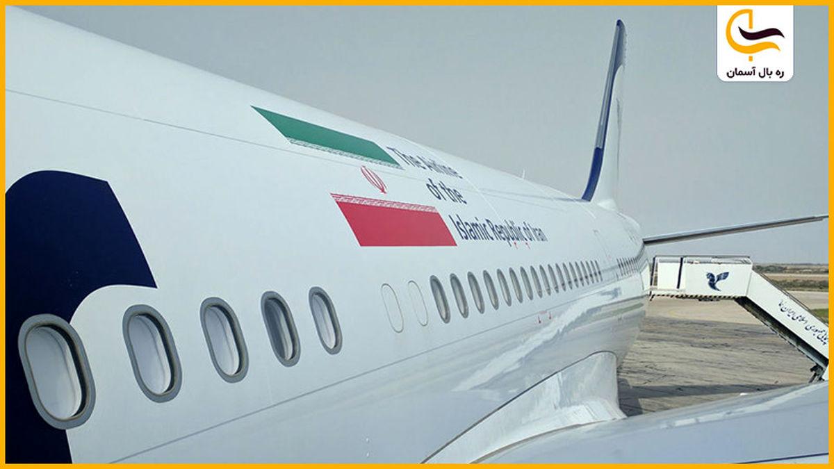 چه زمانی برای خرید ارزان بلیط هواپیما کیش اقدام کنیم؟