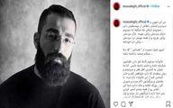واکنش احساسی رضا صادقی به حکم اعدام حمید صفت+عکس