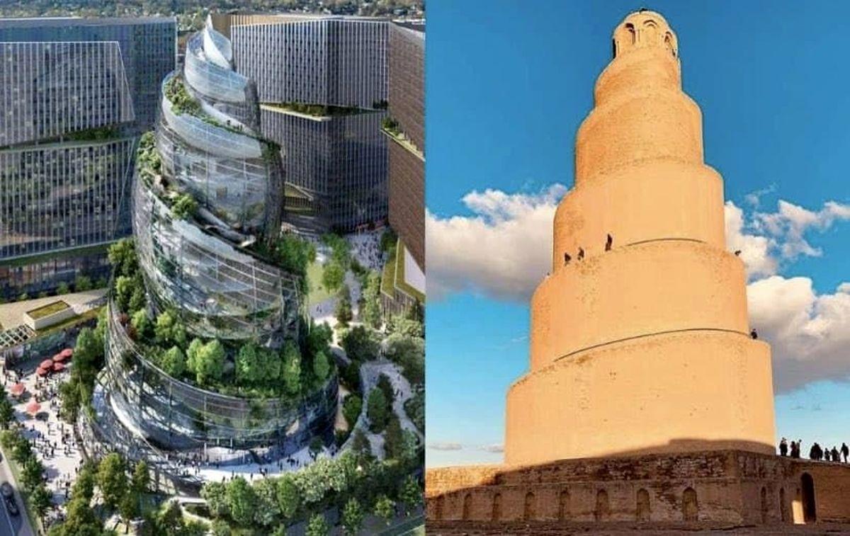 برج مارپیچی و لاکچری در آمازون +عکس