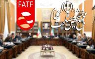 خبر مهم و جدید درباره بررسی لوایح FATF در مجمع تشخیص مصلحت نظام