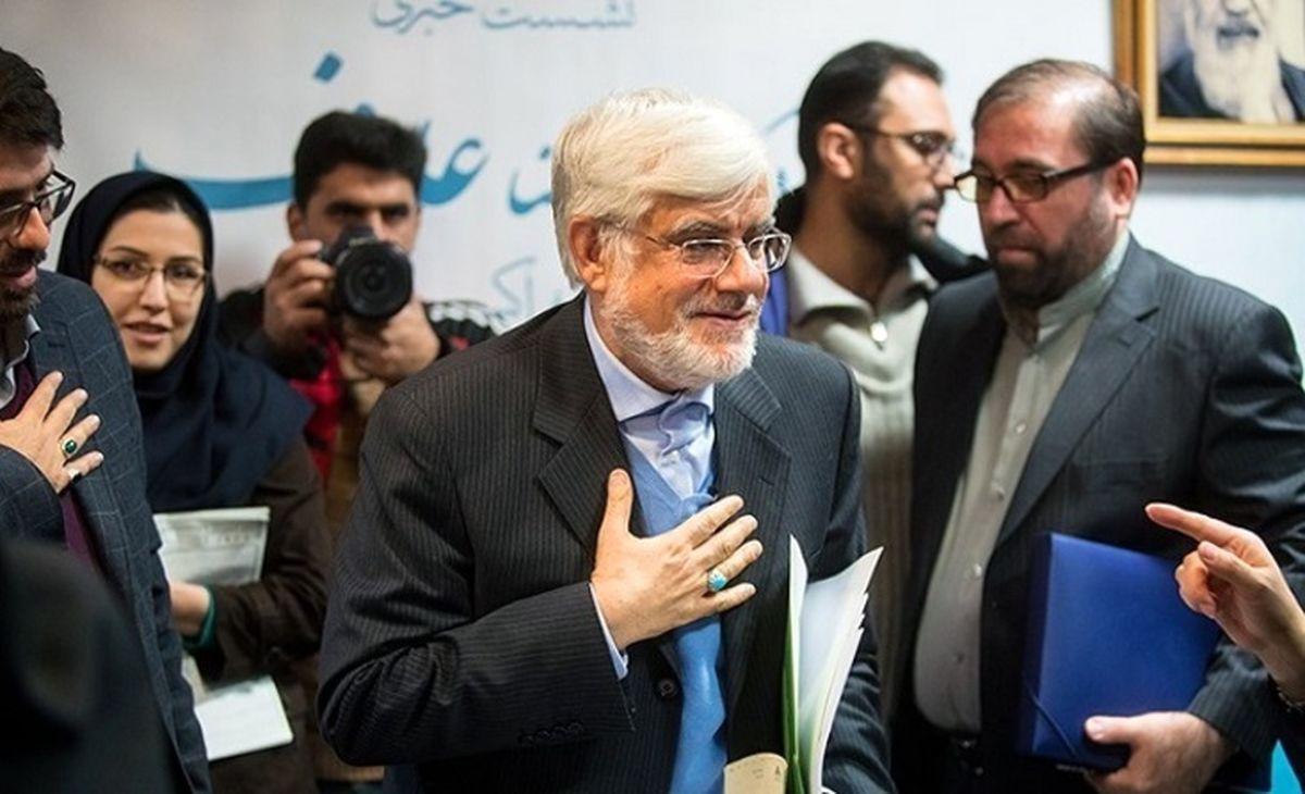 جزئیات دیدار انتخاباتی برخی کاندیداهای احتمالی اصلاحطلب با عارف