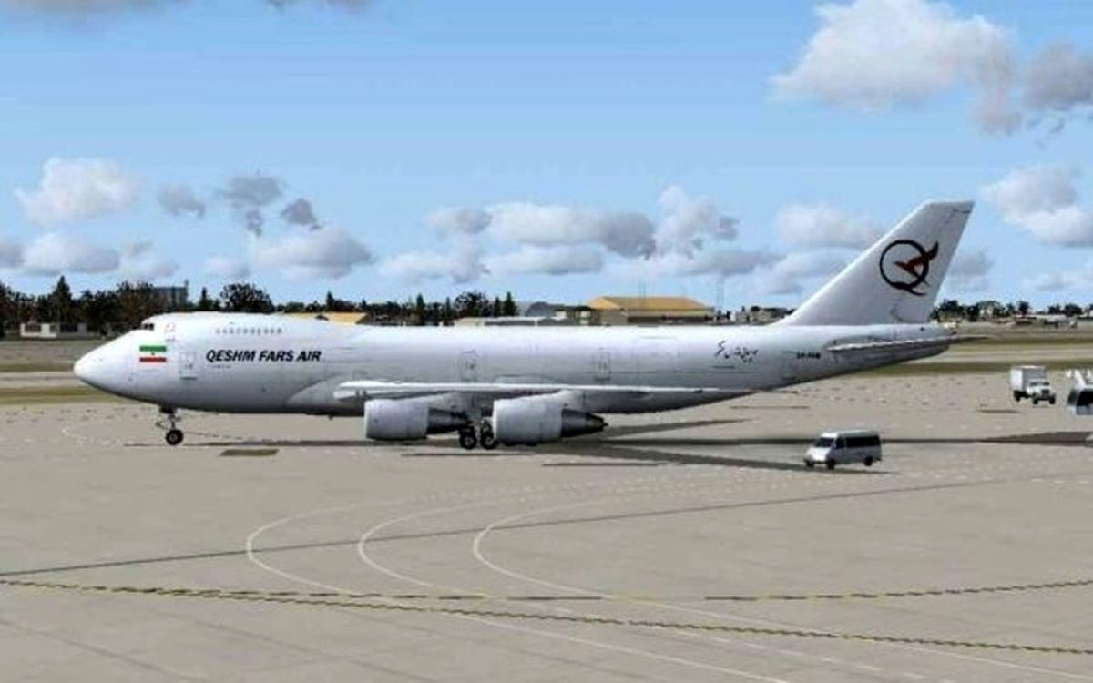 ادعای رویترز: فرود هواپیمای ایرانی در ونزوئلا! + جزئیات کامل