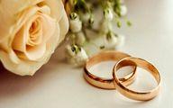 خبر خوش دولت به جوانان / افزایش 200 میلیونی وام ازدواج + جزئیات کامل