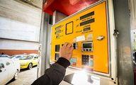 توضیحات وزارت کشور درباره افزایش قیمت بنزین