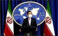 جزئیات نشست سخنگوی وزارت خارجه؛ از تحرکات و اظهارات آمریکاییها تا رای عجیب عراق در سازمان ملل