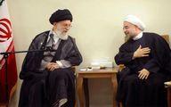 دیداری مهم و نقل قول رهبر انقلاب درباره حسن روحانی