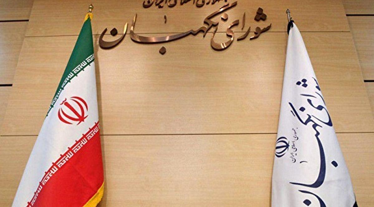انتقاد تند روزنامه جمهوری اسلامی به شورای نگهبان + جزئیات