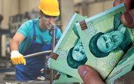 خبر جدید درباره عیدی کارگران / حداقل عیدی کارگران چقدر است؟