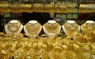 قیمت طلا، سکه و  مثقال طلا امروز 28 شهریور 98 + جدول