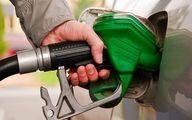 جزئیات جدید درباره قیمت بنزین / قیمت بنزین کاهش یافت؟