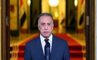 روزنامه عربستانی: سازمان ملل از الکاظمی خواست استعفا کند