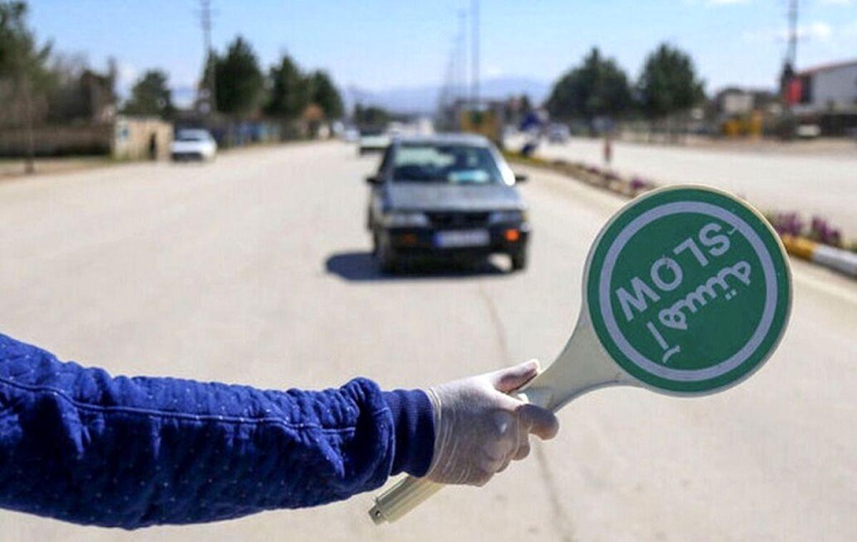 شرایط جدید اخذ مجوز تردد بین استانی چیست؟