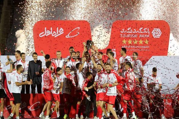 پنحمین قهرمانی متوالی پرسپولیس در لیگ برتر