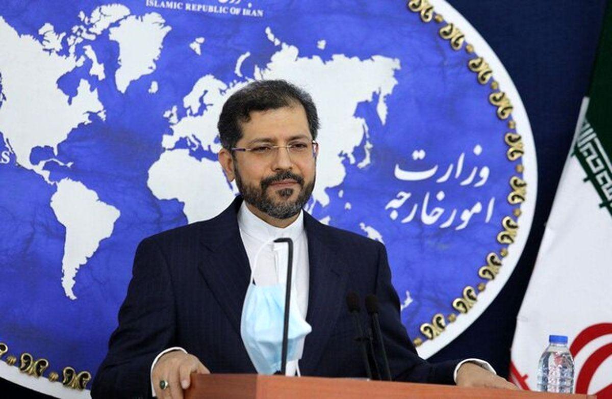 واکنش ایران به گزارش جدید آژانس انرژی هستهای