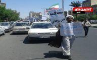 درخواست محاکمه حسن روحانی+عکس