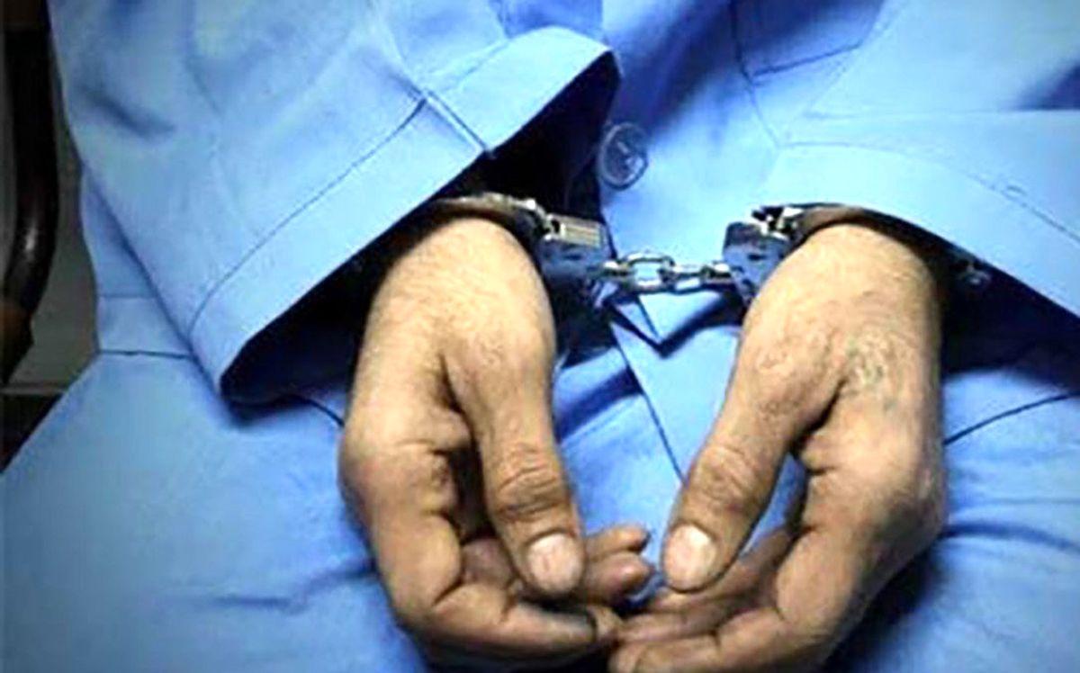 خواستگار اینستاگرامی بازداشت شد+جزئیات بیشتر