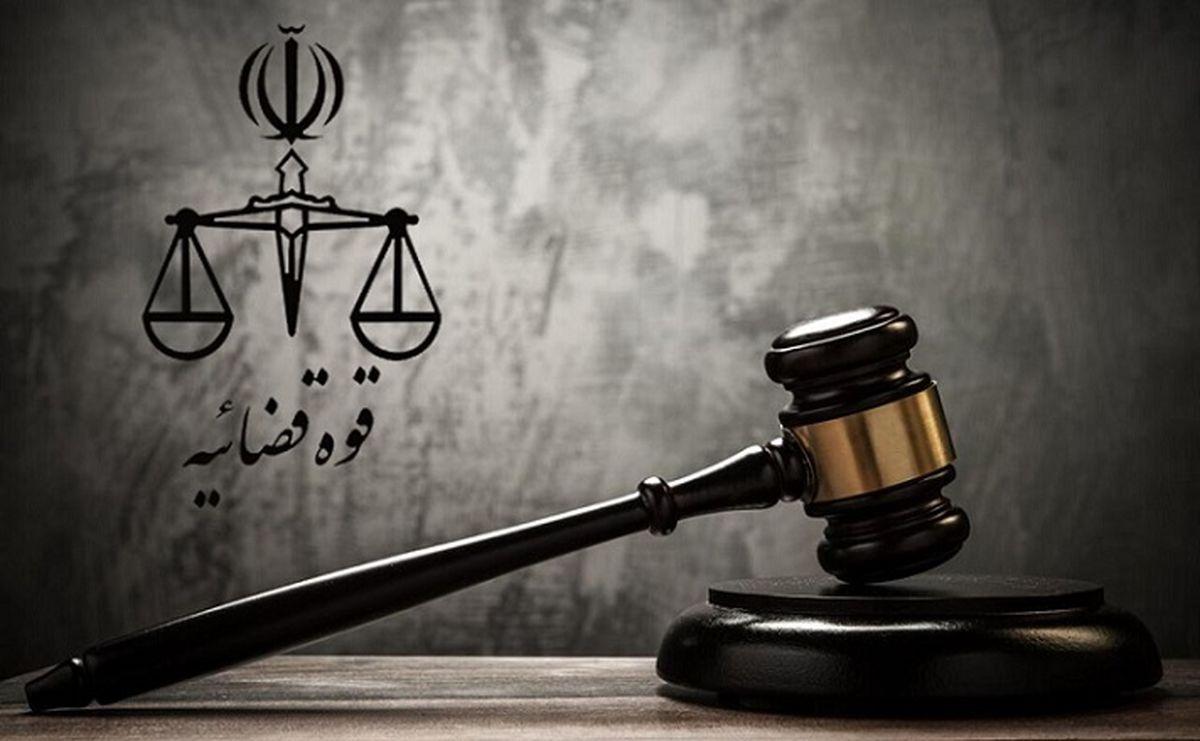 اعلام اسامی مسئولان متخلف درباره بورسیهها به قوهقضاییه  اسامی