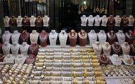 پیشبینی قیمت طلا امروز ۱۰ شهریور + آخرین قیمت طلا و سکه
