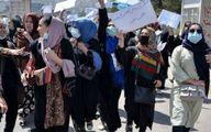کتک زدن زنان معترض افغانی با کابل برق توسط طالبان!
