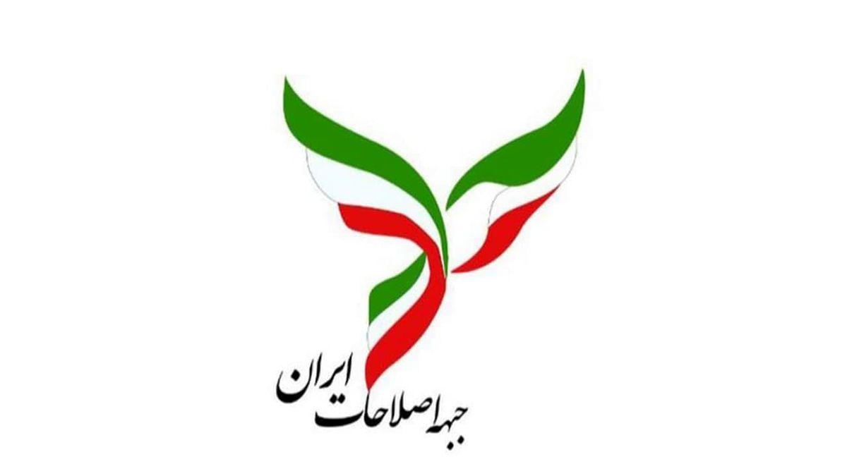 موضع جبهه اصلاحات ایران درباره طالبان