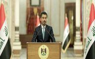 عراق موضعش درباره عادیسازی روابط با اسرائیل را اعلام کرد + جزئیات