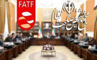 پاسخ مهم عضو مجمع تشخیص مصلحت نظام درباره امکان تایید یا رد FATF
