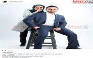 تصویری جالب از مجری زن تلویزیون به همراه همسرش/عکس