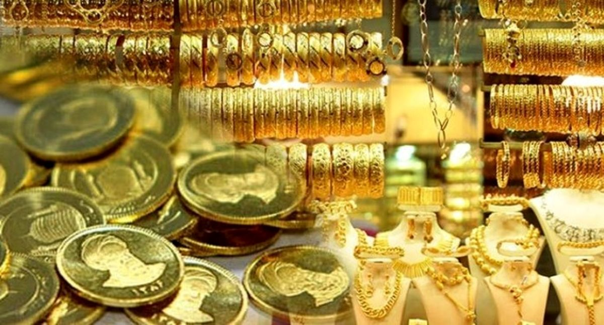 آخرین قیمت طلا و قیمت سکه در بازار (۹۹/۱۲/۱۲)