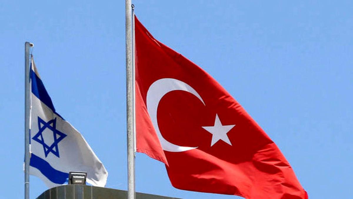 ادعای یک رسانه آمریکایی: مذاکرات محرمانه ترکیه و رژیم صهیونیستی + جزئیات