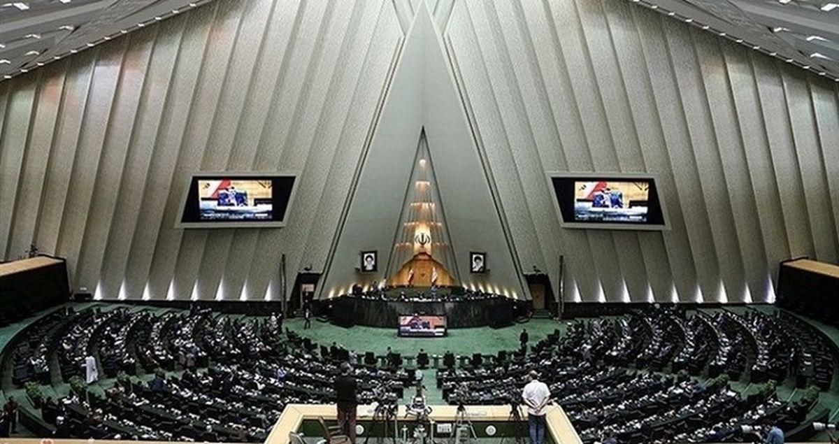 خبر مهم نماینده مجلس درباره تغییر ساعت رسمی کشور + جزئیات