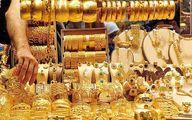 قیمت سکه و قیمت طلا امروز چهارشنبه 3 دی ماه 99 / طلا گران شد + جدول