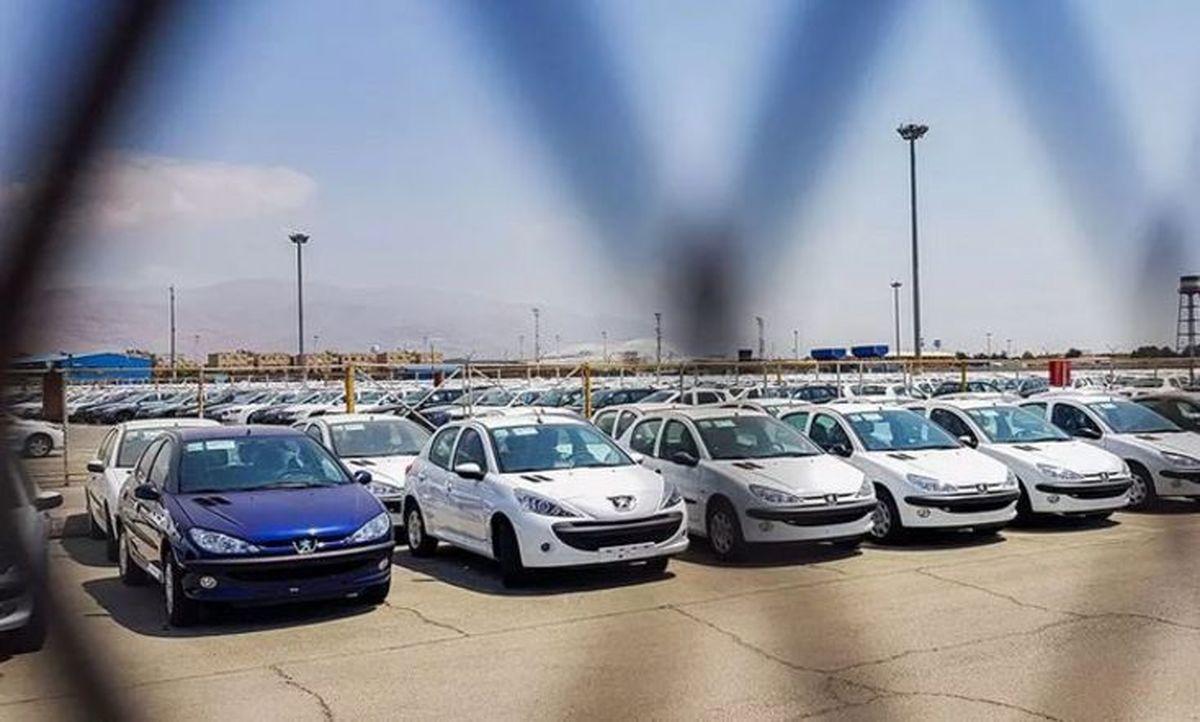 چه خبر از قیمت ها در بازار خودرو؟ (۱۴۰۰/۰۱/۰۸)