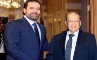 پیشنهاد سعد حریری به رئیس جمهور لبنان: دولت جدید تشکیل شود