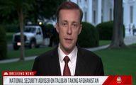 مشاور بایدن: خروج از افغانستان بهترین گزینه بود