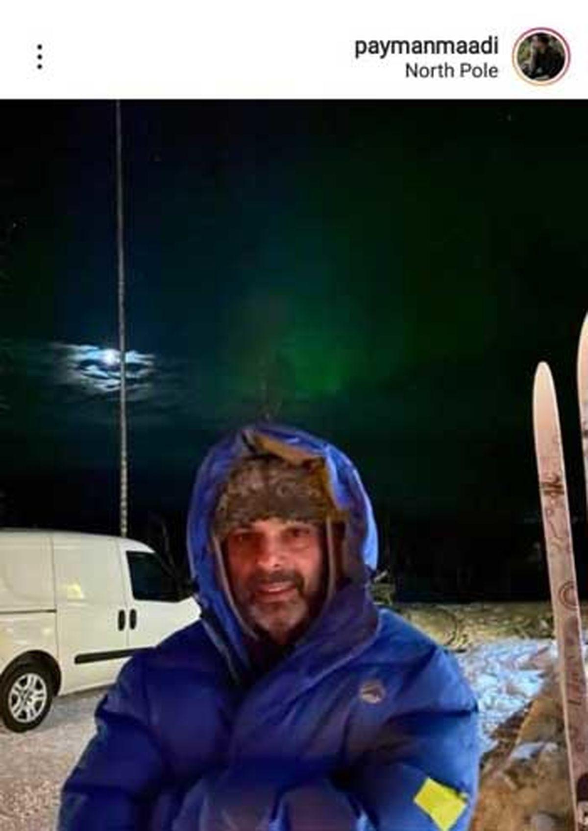 عکس دیده نشده از پیمان معادی در سرمای منفی ۲۸ درجه قطب شمال