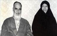 مواضع سیاسی همسر امام خمینی چگونه بود؟ / چرا امام خمینی می خواست رای اش مخفی باشد؟