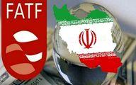 مواضع برادران لاریجانی درباره FATF