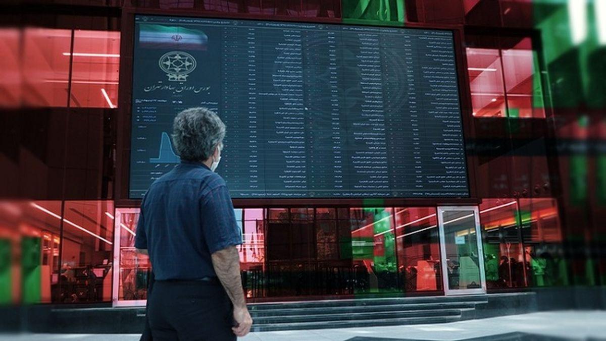بورس قرمز شروع شد + نقشه بازار
