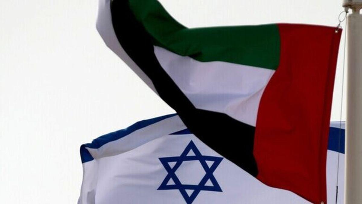 لغو قرارداد مهم رژیم صهیونیستی و امارات