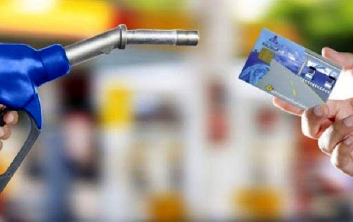 سهمیهبندی بنزین تغییر کرد +روش جدید