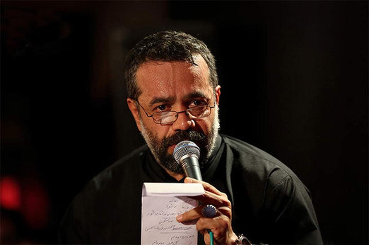 تذکر جدی محمود کریمی در حین مداحی