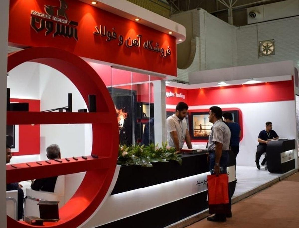 حضور آسرون در بیست و یکمین نمایشگاه بینالمللی صنعت ساختمان