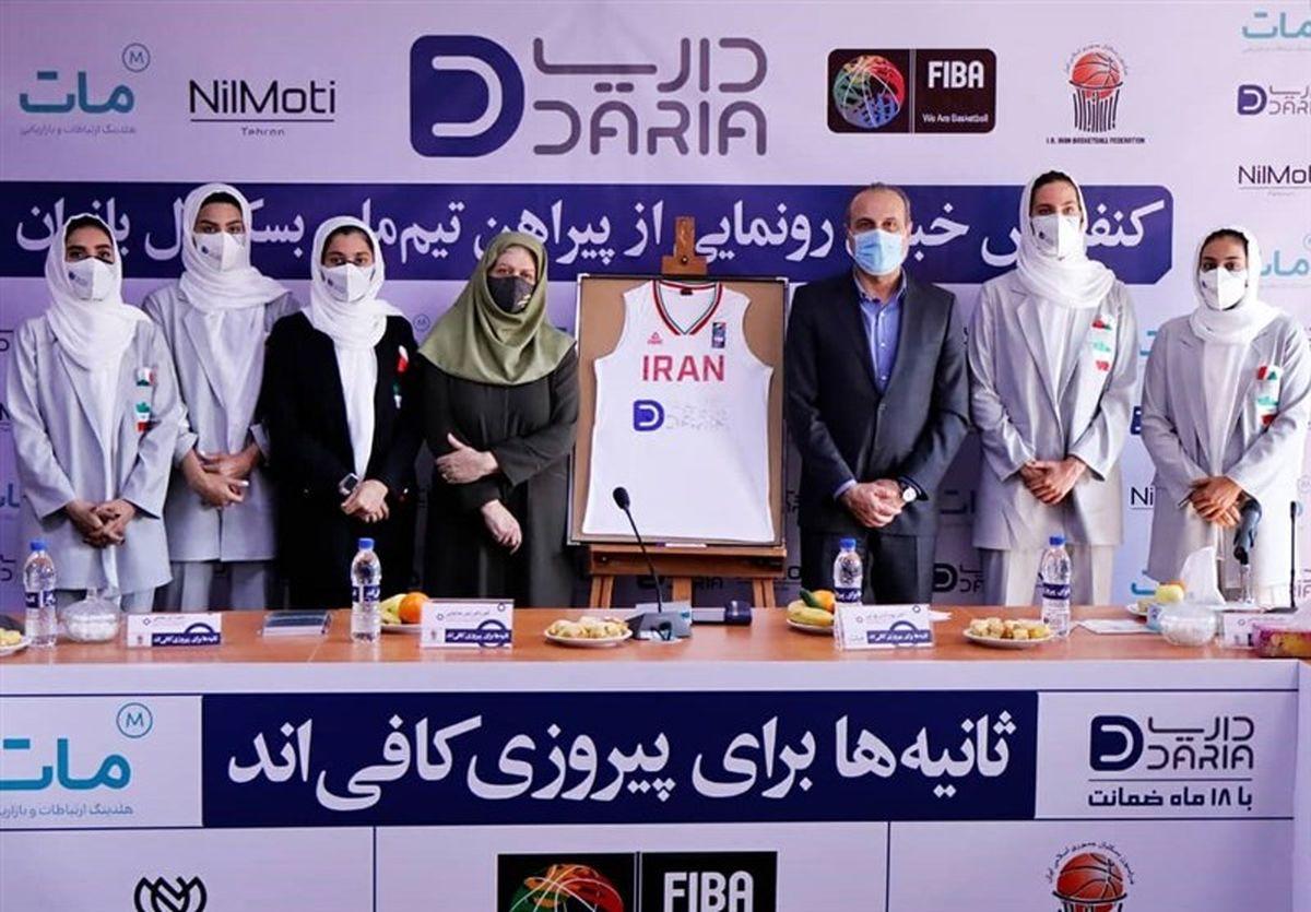 رونمایی از پیراهن تیم ملی بسکتبال سه نفره بانوان