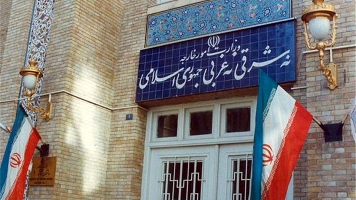 انتصابهای جدید در وزارت خارجه  چه پیامی دارد؟
