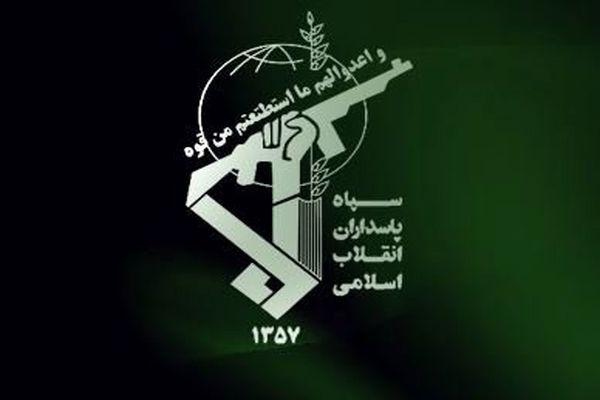 کنایه سپاه به حمله موشکی به تأسیسات هستهای اسرائیل